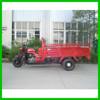 Good Quality Custom Cargo Tricycles 250Cc Motorcycle Trike