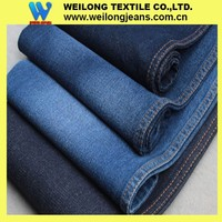 2015cotton denim fabric2015China B2362