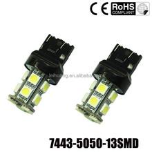 Superbleds T20 13 led 5050 car light/Brake light for led lights car accessories