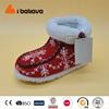 Primark partner high quality warm wool plush woman winter snow boot