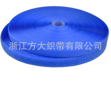 30% nylon 70% polyester velcro tape, hook and loop