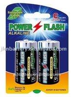 Disposable dry battery c lr14 am2 1.5v alkaline battery