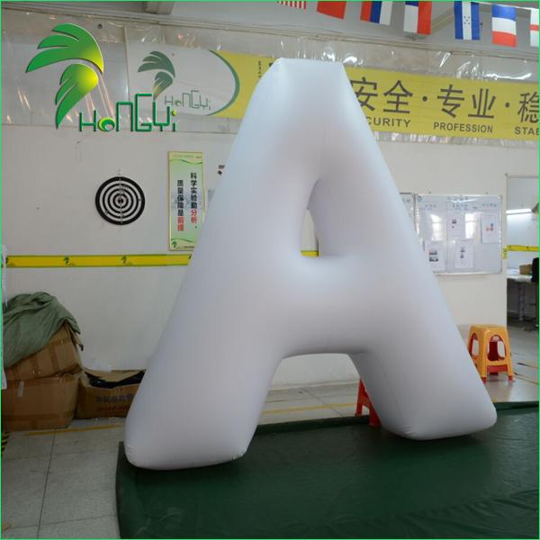 inflatable letter (4).jpg