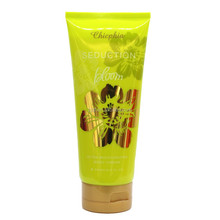 2015 skin beauty cream