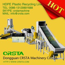 HDPE rigid plastic recycling machine/HDPE film recycling washing line/PE film washing machine