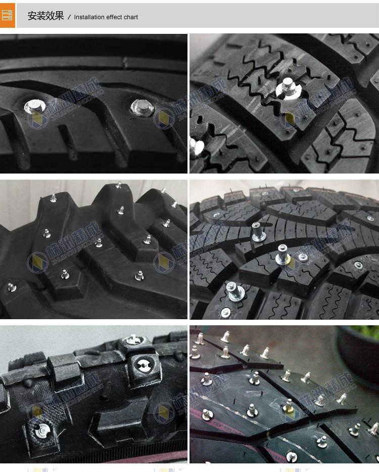 2016 date carbure vis glace antid rapant spirale goujons de pneus pi ces d 39 outils id de produit. Black Bedroom Furniture Sets. Home Design Ideas