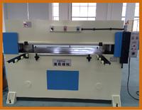XYJ-3/150 precision four-column hydraulic plane fabric die cutting press