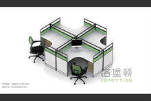 4 persons thin call center cubicles modular office partition