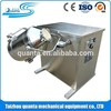 QUANTA milk powder mixing machine with CE certificate