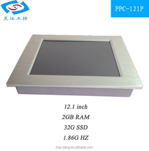 IP65 front 8V~28V Touch Rugged All in one PC,pc lcd
