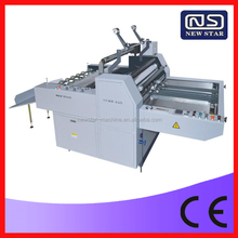 YFMB-720A/920A/1100A/1400A price of paper laminating machine