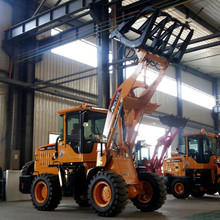 Chinese Wheel Loader With Grass Grapper, Grass Grapper Wheel Loader