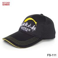 custom moisture wicking mesh outdoor sports cap hiking fishing hat