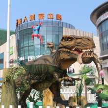 Large Size Outdoor Sculptures for Activity Amusement