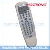 cream DVD remote controller with rubber button