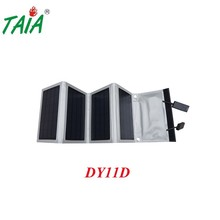 Best Selling Products useful folding for 2015 solar cell phone charger in good quality DY11D