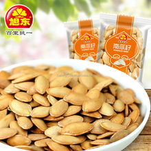 2014 High Quality Shine Skin Pumpkin Seeds