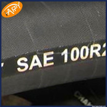 SAE 100 R2AT/2SN Petroleum or Water Based Hydraulic Fluids Flexible Hose