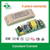 50w led driver shenzhen SAA CE approved constant current 1200ma dimmable led driver watrerpoof led power supply