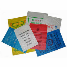 Pet food/animal food/dog food/pp woven feed bags for sale
