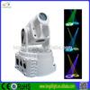 15w led mini spot moving head light/used moving head lights