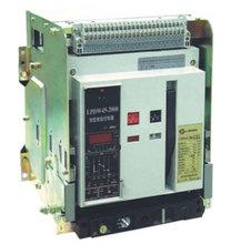 AUW1-3200 ACB Air Circuit Breaker 2500A