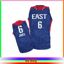 Best basketball player LeBron James basketball jersey