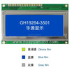 19264 lcd module with controller ks0107, dot matrix display with led backlight, monochrome dot matrix lcd display