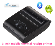 3 inch android wireless thermal portable mobile usb receipt printer TS-M310