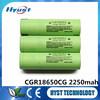 CGR18650CG 3.6V 2250mAh Li-ion Battery Cell - Free Samples