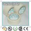 waterproof masking tape/for building usage masking tape