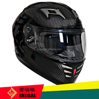 The cheapest full face carbon helmet keep blackFF837