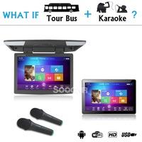 2015 new tour bus advertisement display 1080P HDMI AV VGA roofmount monitor