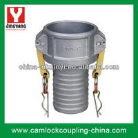 aluminum fire hose coupling
