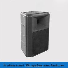 Professional 150W Waterproof Outdoor Horn Speaker