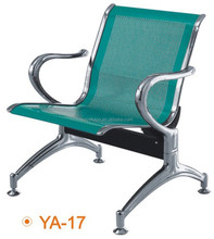 Competitive Price cheap waiting room chairs/hospital waiting chair YA-17