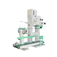 best selling digital rice packaging machine made in china