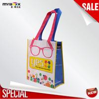 Online Shopping Folding Shopping bag PP non-woven tote bag