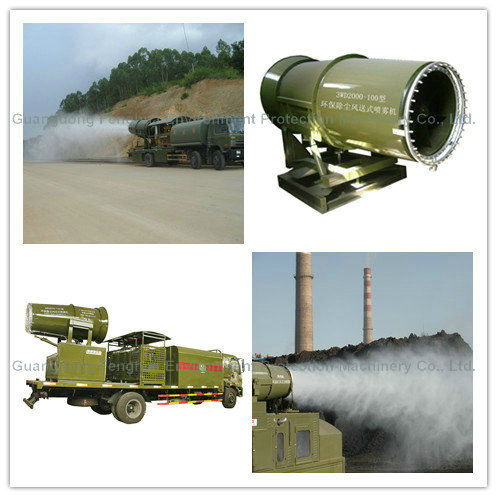 DS-100 tractor mounted Dust Prevention Fog Cannon Sprayer Mist Cool Equipment industrial dust extraction machine