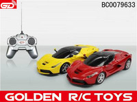 Nice kids toys 48900 1:24 baja rc car for sale with red and yellow