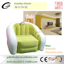 Inflatable Comfortable Flocking Sofa Chair