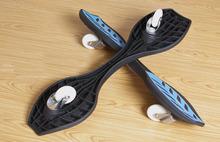 New design vigor board,caster board ess board skate board land surf surfing 2 wheel skateboard skates