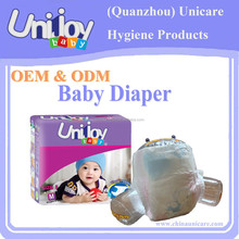 Baby love Baby Diaper,soft,disposable and breathable baby nappy(PE film/pp tape)