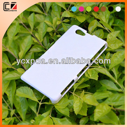 For white PC case SO-04F