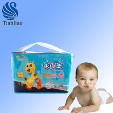 super care model m baby pull up diapers in bales,beautiful design pull up diapers hot sale