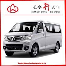 O melhor CHANGAN usado G10.2 van para venda