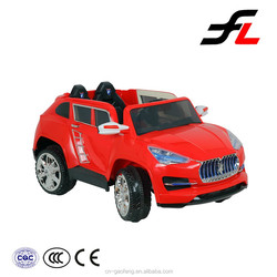 Top quality hot sale cheap price made in china electric baby ride on car