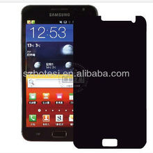 privacy screen protector for samsung nexus i9250 with two side or four side choose