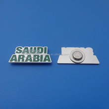 Saudi Arabia iron metal badges with epoxy for national day