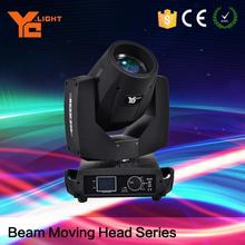 2014 new 8 facets prism rotating beam stage light for sale